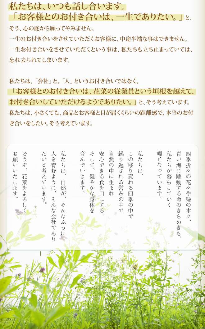top_hanna_02